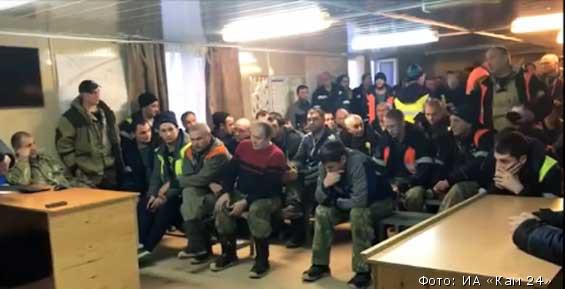 «СМИ говорят очем угодно, только неонас»: наКамчатке бастуют рабочие двух золотых рудников Виктора Вексельберга