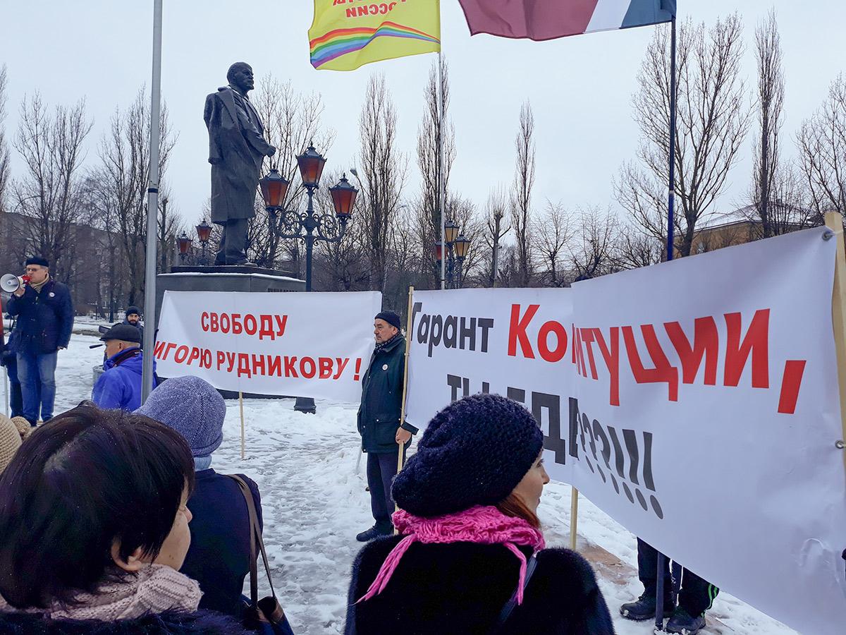 ВКалининграде прошел митинг взащиту политических заключенных