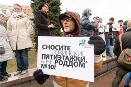 Атаки ботов Собянина и возмущенные роженицы: почему 130-тысячный район Москвы оставили без роддома