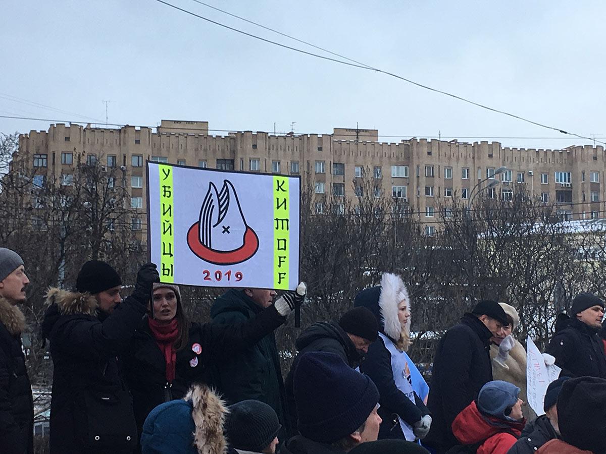 Против «ояпонивания» и капитализма. Как прошел московский митинг в защиту Курильских островов