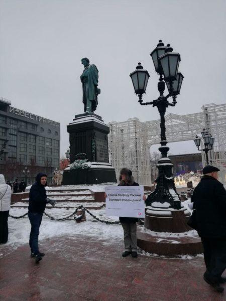 Против «мусорного беспредела». Хроника всероссийской акции