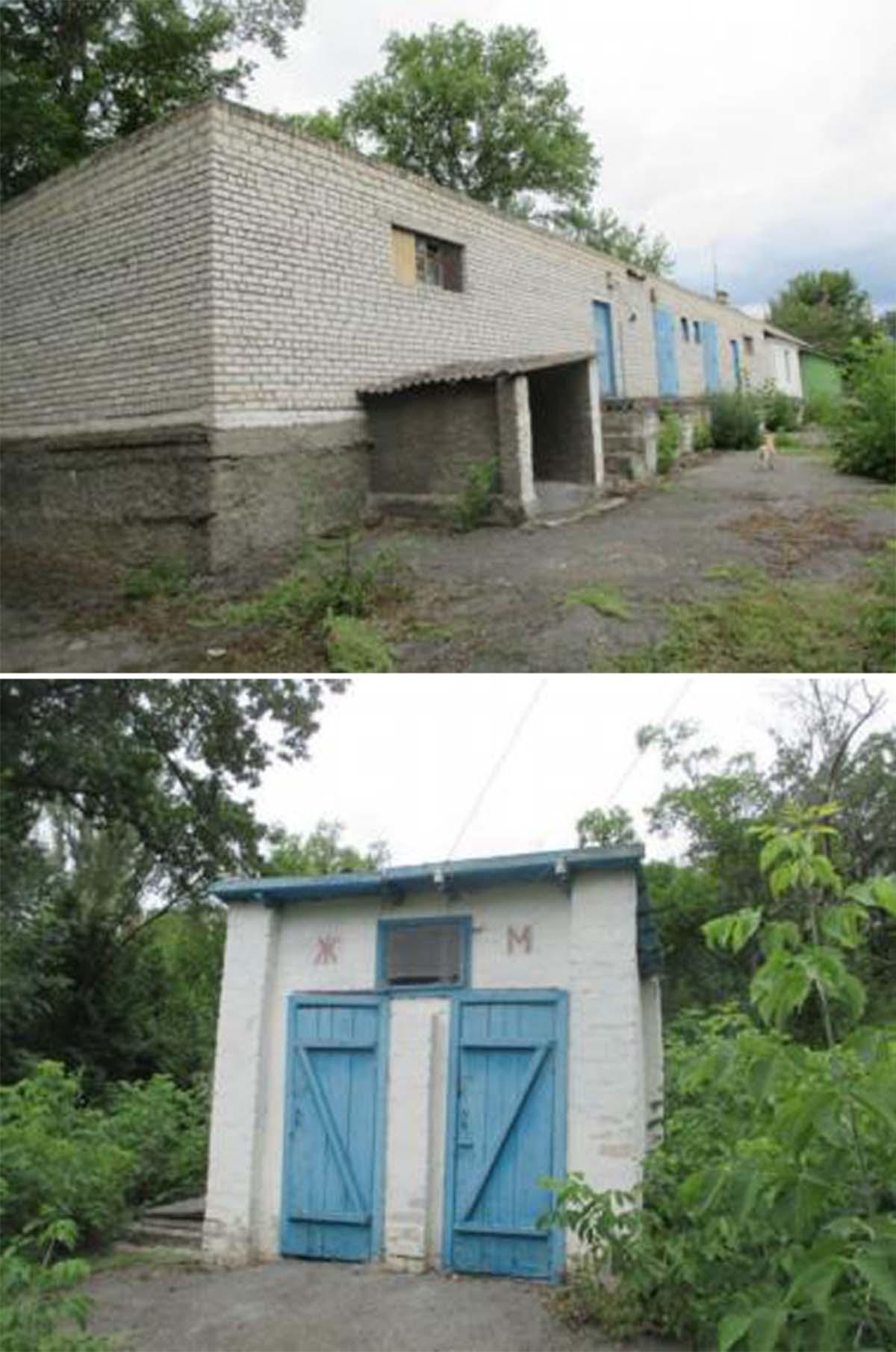 Коттедж с бассейном, памятник Дзержинскому, детский лагерь. Что вы можете купить у РЖД
