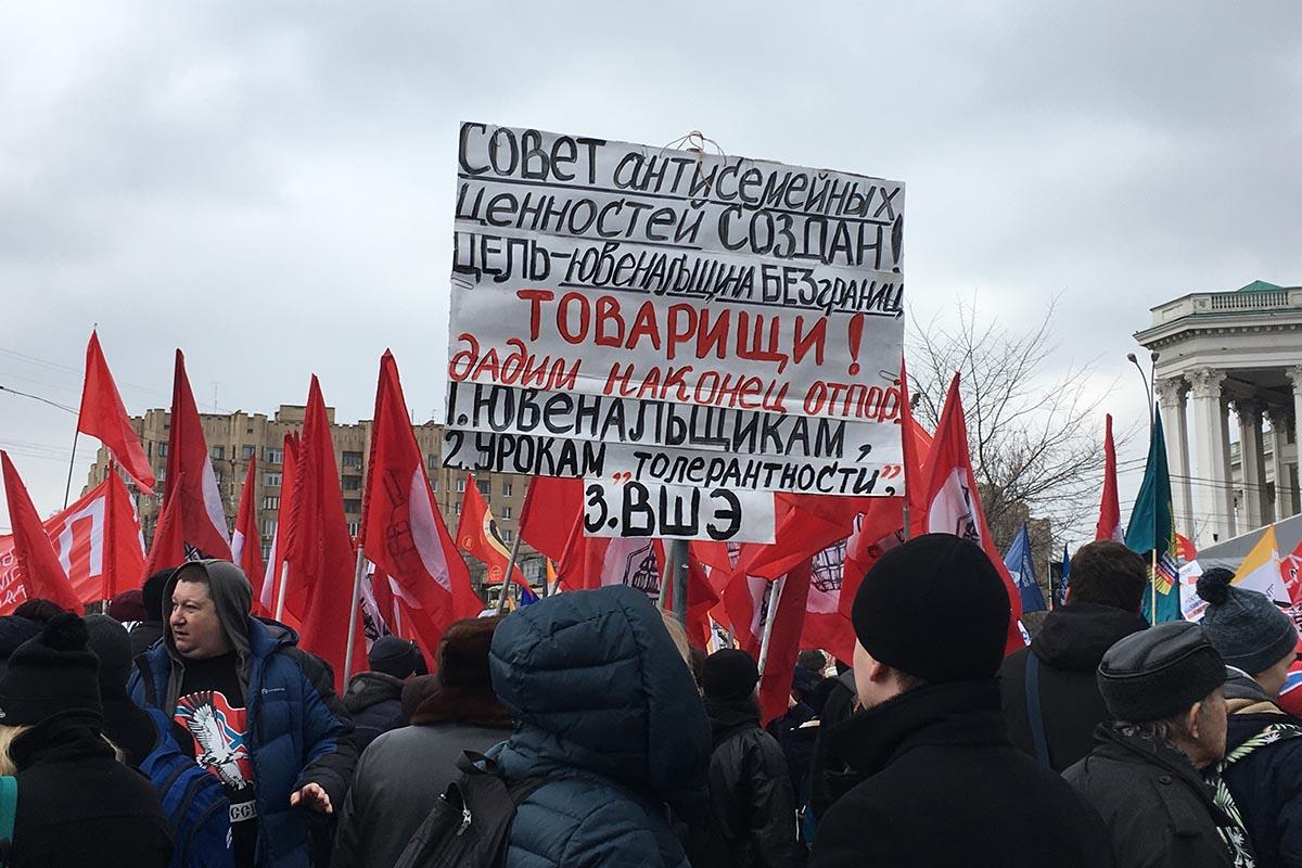 «Стало меньше сметаны, меньше яиц»: митинг «глубинного» народа и Торжество православия на Суворовской площади в Москве