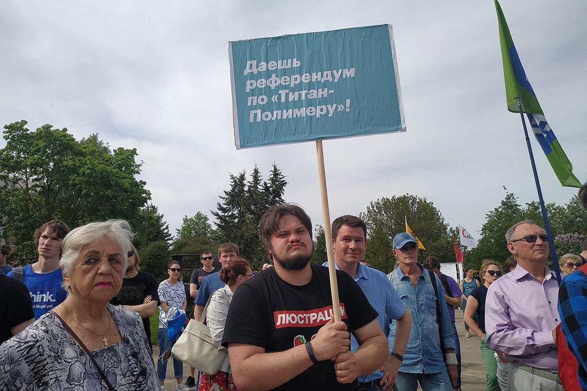 «Выживут только алкоголики». Почему люди четвертый месяц митингуют против строительства химзавода «Титан-Полимер»