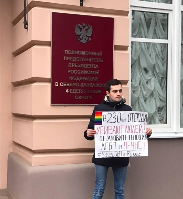 Угрозы убийством, шантаж и «охота на геев». Что известно о движении «Пила против ЛГБТ»