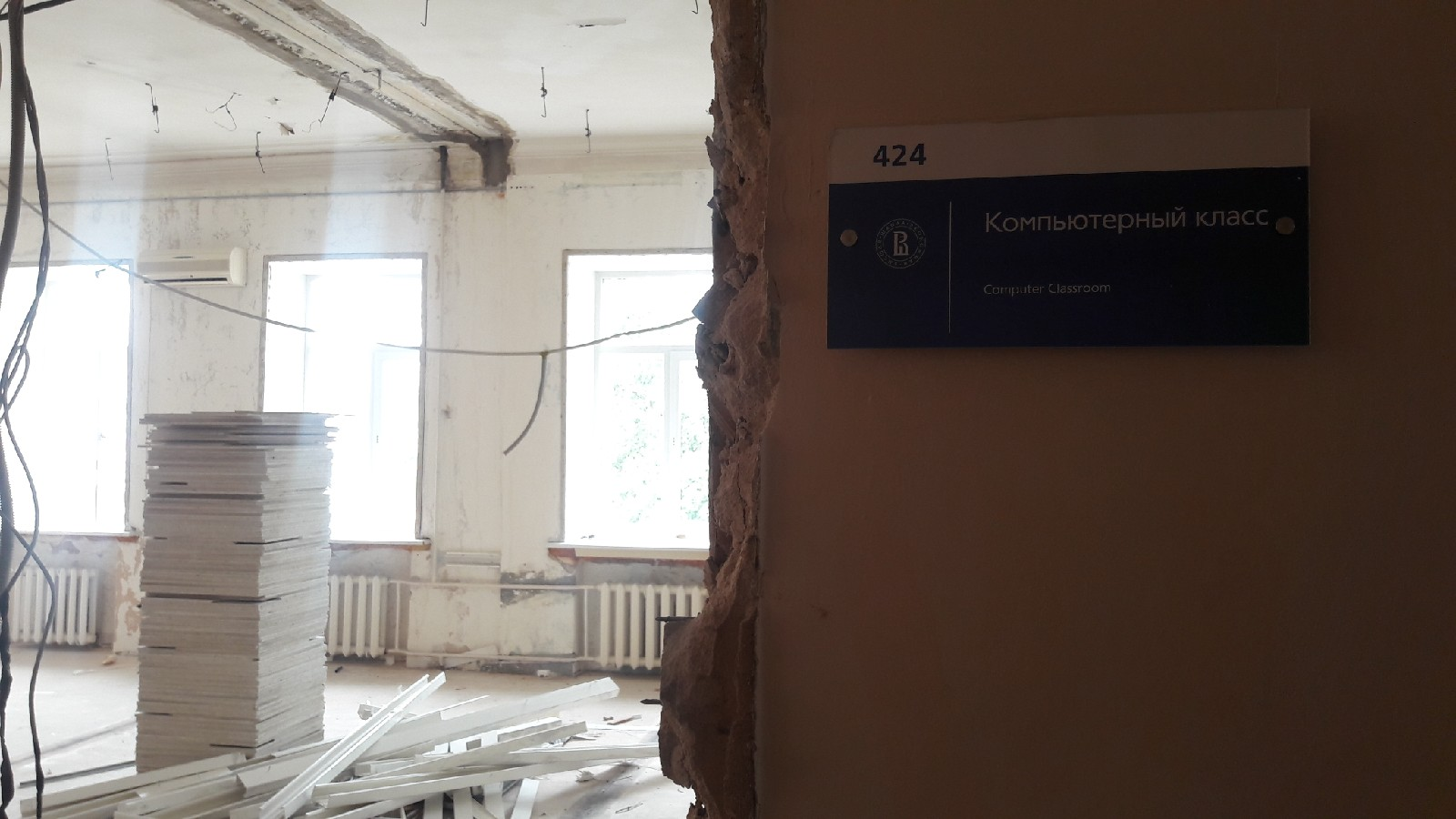 Как старый разваливающийся корпус чуть непоссорил студентов двух факультетов ВШЭ