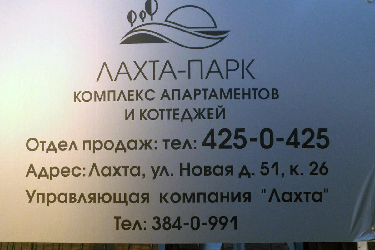 «Повар Путина» Пригожин задолжал Петербургу 12,8 млн рублей