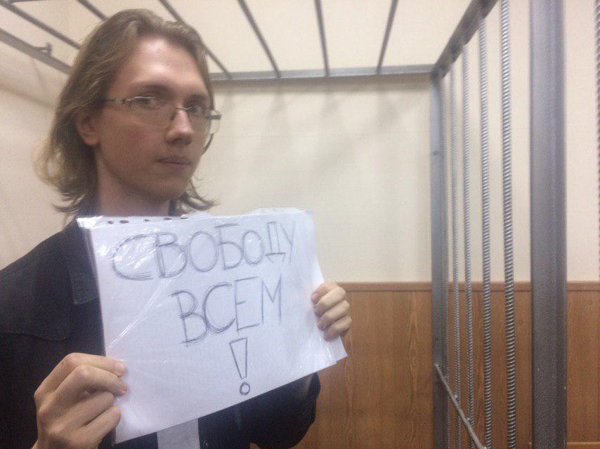 Фигуранты «московского дела» о «массовых беспорядках» и насилии в отношении представителя власти