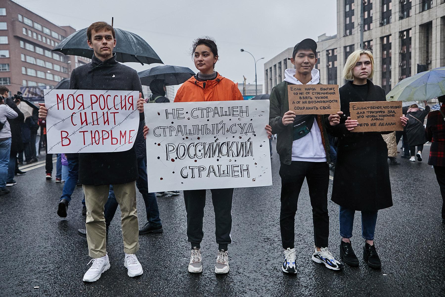Митинг 29сентября напроспекте Сахарова. Фоторепортаж