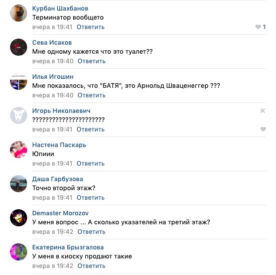 «Кто здесь власть?»: что не так с трансляцией RT «ВКонтакте», набравшей 700 тысяч просмотров