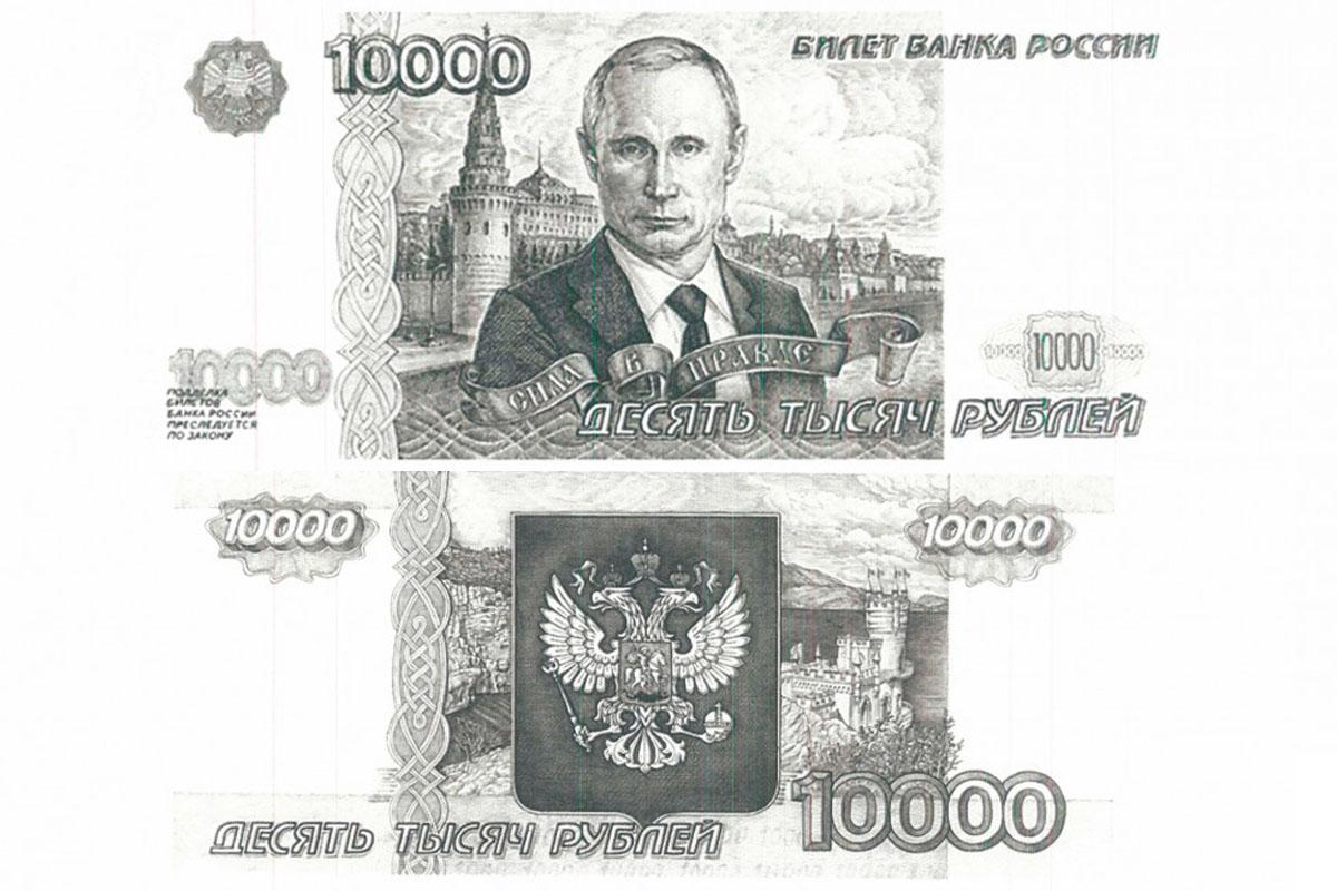 """Деньги с Путиным, платный въезд в Москву и День патриотизма: кто такие """"бизнес-патриоты"""", предложившие пускать в интернет по паспорту?"""