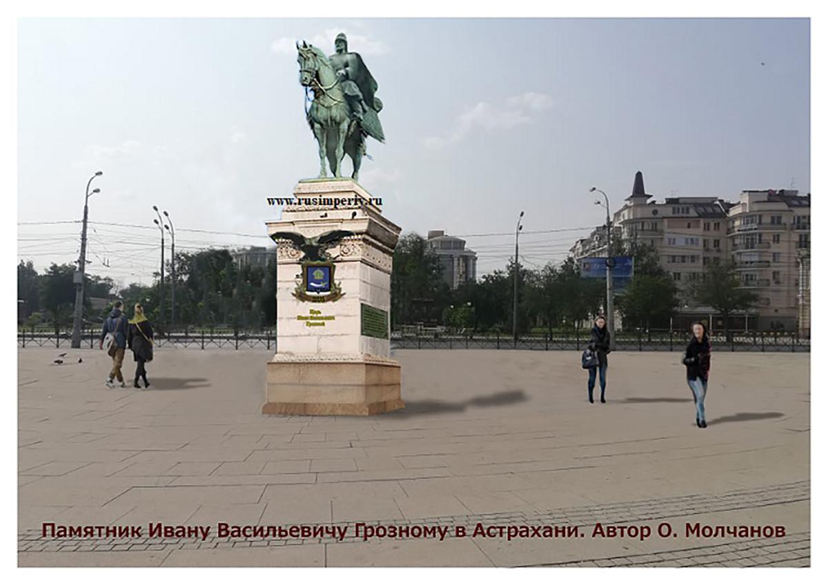 Вековые раны Московской Руси: татары вАстрахани выступают против установки памятника Грозному
