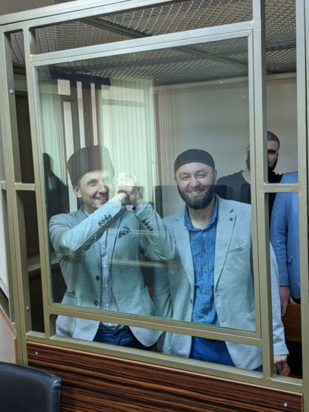 Как проходит суд над членами «Хизб-ут Тахрир» в эпоху коронавируса