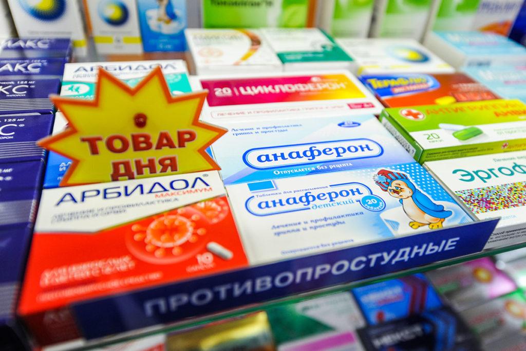 , Ребрендинг гомеопатии. Как «релиз-активные» препараты маскируют под достижения науки